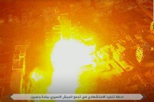 Báo thù mất mát ở Đông Ghouta, phiến quân ném bom vào quân đội Syria