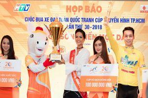 H'Hen Niê trở thành đại sứ đầu tiên của cuộc thi đua xe đạp tranh cúp truyền hình TPHCM