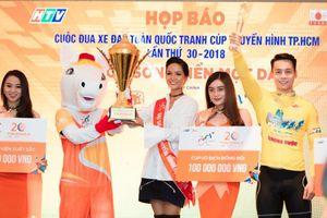 Hoa hậu H'Hen Niê trở thành đại sứ đầu tiên cuộc đua xe đạp tranh Cup truyền hình TP.HCM