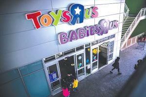Mô hình bán lẻ nhìn từ sự sụp đổ của Toys R Us