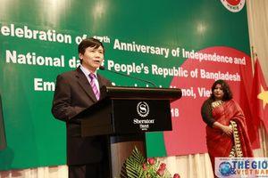 Kỷ niệm lần thứ 47 Quốc khánh nước Cộng hòa Nhân dân Bangladesh