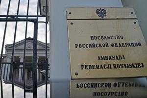 Hàng loạt nước châu Âu triệu tập đại sứ Nga