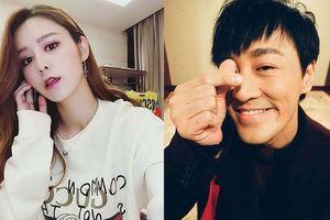 Bạn gái mới của Lâm Phong vướng nghi án 'dao kéo'