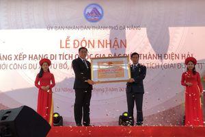 Thành Điện Hải được xếp hạng Di tích Quốc gia đặc biệt