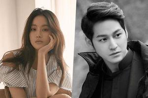 'Đường Tăng' Oh Yeon Seo xác nhận hẹn hò mỹ nam Kim Bum
