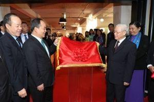 Tổng Bí thư Nguyễn Phú Trọng kết thúc tốt đẹp chuyến thăm chính thức Cộng hòa Pháp