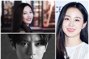 Sao Hàn 30/03: Chỉ 5 tháng sau sinh, Kim Tae Hee xuất hiện rạng ngời chẳng khác thời thanh xuân