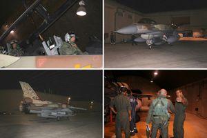 Hé lộ chi tiết vụ Israel không kích lò phản ứng hạt nhân Syria
