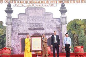 Mộc bản chùa Bổ Đà là Bảo vật quốc gia