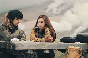 Phim 'Nhắm mắt thấy mùa hè' ra mắt trước ở Nhật Bản