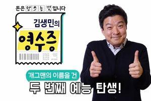 Danh hài Hàn Quốc lên tiếng xin lỗi sau scandal bê bối tình dục cách đây 10 năm
