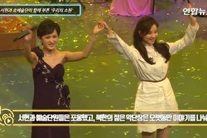 Ca sĩ Triều Tiên-Hàn Quốc tay trong tay hát 'Chúng ta là một nhà'