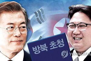 Hàn Quốc cử phái đoàn bàn về an ninh Hội nghị thượng đỉnh liên Triều