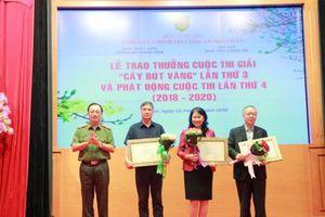 Trao thưởng cuộc thi 'Cây bút vàng' viết về đề tài Công an nhân dân