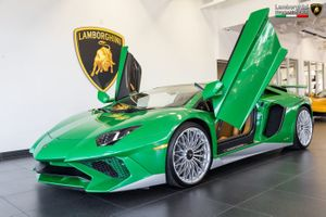 Lamborghini Aventador SV bản đặc biệt với màu sơn độc đáo