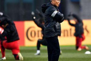HLV Park Hang-seo nói gì khi U19 Việt Nam thua thảm?