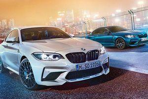 Ra mắt BMW M2 Competion mạnh hơn 50 mã lực