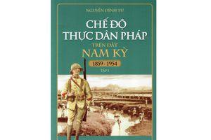 Giải thưởng sách quốc gia lần thứ nhất