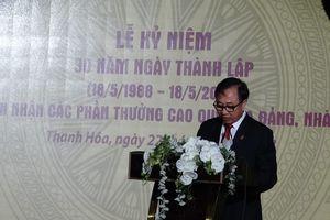 Agribank Thanh Hóa kỷ niệm 30 năm gắn bó cùng nhà nông