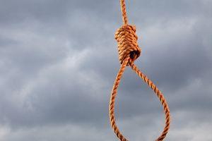 Một Trưởng phòng ngành Tài nguyên thắt cổ tự tử