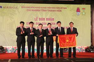Agribank chi nhánh Thanh Hóa kỷ niệm 30 năm thành lập
