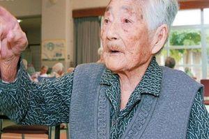 Cụ bà Tajima – Người còn sống cuối cùng của thế kỷ 19 vừa qua đời ở tuổi 117