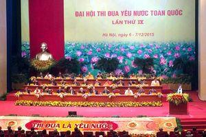 Tuyên truyền đậm nét kỷ niệm 70 năm Ngày Chủ tịch Hồ Chí Minh ra Lời kêu gọi thi đua ái quốc