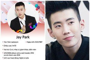 Jay Park và câu chuyện sự nghiệp đầy cảm hứng mà không phải ai cũng biết