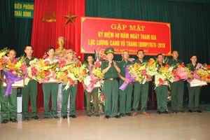 Cựu chiến binh Công an nhân dân vũ trang tỉnh Thái Bình gặp mặt kỷ niệm ngày nhập ngũ