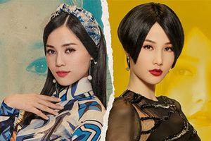 Thông điệp thời trang từ 'Cô Ba Sài Gòn'