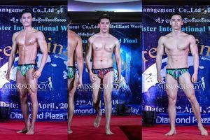 Minh Trung và dàn 'nam thần' 6 múi Mister International khoe thân hình chuẩn như 'tạc tượng'