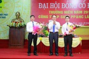 Đại hội đồng cổ đông Công ty Supe PP&HC Lâm Thao thành công rực rỡ