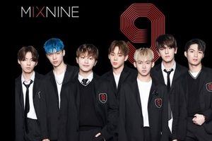 Nhân lúc JYP dính lùm xùm 'hội cuồng giáo', YG lẳng lặng tung tin rũ bỏ boygroup MIXNINE?