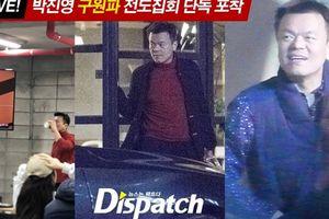 Clip Bae Yong Joon và Park Ji Young dự sự kiện liên quan dị giáo
