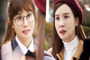 Good Witch 2018: Sau 4 năm Lee Da Hae trở lại