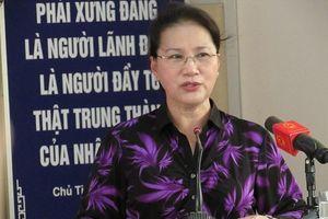 Chủ tịch QH: Xem lại việc lấy đất công viên xây trường ĐH