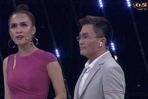 Ái Phương, Đại Nghĩa quyết dằn mặt' MC Thành Trung