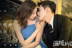 Nhạc phim do Trương Hàn thể hiện trong 'Huyền của Ôn Noãn' bất ngờ được fan tìm kiếm ráo riết