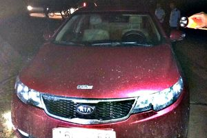 Khởi tố vụ nhập lậu ô tô Kia Forte từ Trung Quốc