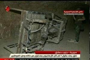 Quân đội Syria phát hiện đường hầm thánh chiến khổng lồ trong tử địa Ghouta