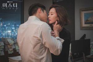 Ê-kíp phim do Kim Nam Joo đóng vai chính chuẩn bị đến Đà Nẵng