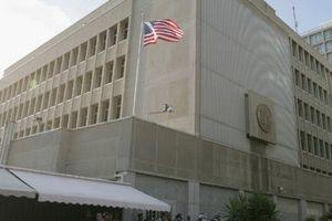 Bất chấp phản đối, Mỹ vẫn khánh thành Đại sứ quán tại Jerusalem