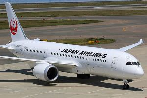 Châu Á sắp có hãng hàng không giá rẻ mới