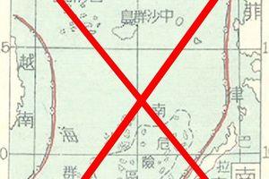 Vẽ 'đường lưỡi bò liền nét', TQ gia tăng tham vọng độc chiếm Biển Đông