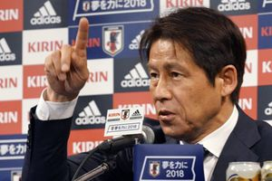 Đội tuyển Nhật Bản công bố danh sách sơ bộ dự World Cup 2018