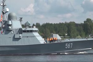 Nga hoàn thiện gấp chiến hạm Uragan sau động thái của Mỹ