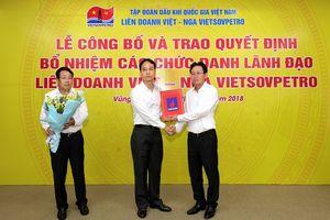 Trao quyết định bổ nhiệm Tổng Giám đốc Vietsovpetro