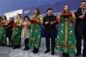 Quỹ tài chính RDIF đầu tư vào dự án sữa của tập đoàn TH tại Nga