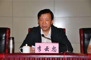 Phó bí thư thành ủy TQ mở quán trà thu tiền hối lộ