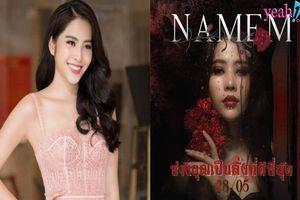 Nam Em lại 'học hỏi' Sơn Tùng M-TP khi giới thiệu ca khúc mới bằng tiếng Thái và còn theo kiểu phim ma